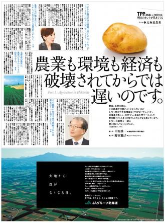 第7回 全広連 鈴木三郎介地域賞 受賞