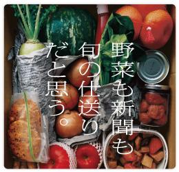 [第56回全北海道広告協会賞]新聞広告「新聞習慣を贈ろう」