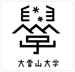 [上川町]大雪山大学 DAISETSU CAMPUS PROJECTポスター・チラシ